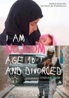 ana_nojoom_bent_alasherah_wamotalagah-247162281-large